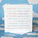 New Baby 'Getting Nothing Done' Card