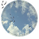 Skylight Fabric Wall Sticker