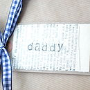 'My Daddy Is The Best…' Personalised Sign