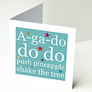 A-Ga-Do: Occasion Greetings Card