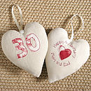 personalised wedding anniversary heart front and back, cream
