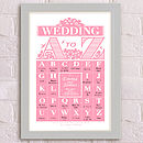 Personalised A-Z Wedding Print