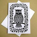 Flower Owl Greetings Card