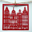 Baroque Houses Papercut