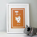 Personalised Baby's Tiger Print