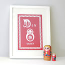 Personalised Child's Doll Artwork