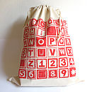 ABC Super Size Toy Sack