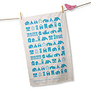 'Home Sweet Home' Organic Tea Towel