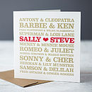 Personalised Couple's Card