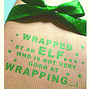 Clumsy Elf! Handmade Christmas Wrapping Paper