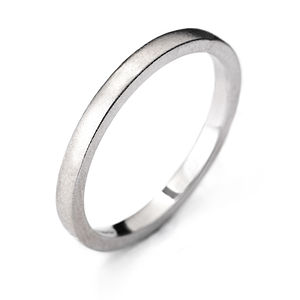 White Gold Wedding Ring - rings