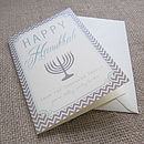 Personalised 'Happy Hanukkah' Card