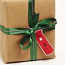 Christmas Post Box Gift Tag
