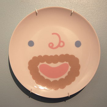 Bearded Bob Decorative Plate