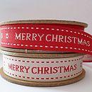 Woven Christmas Ribbon Spool