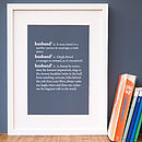 Thumb personalised partner dictionary print