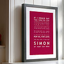 'For Us, For Love' Personalised Print