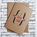 Letterpress Style Love Card
