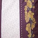 Meadowbank Cushion - Detail