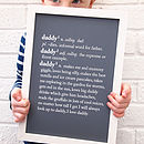 Personalised Dad / Daddy Dictionary Print