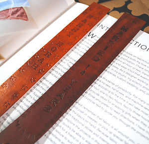 Personalised Textured Bookmarks - home