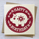 Little Pig Birthday Card