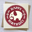 Hand Printed Elephant Birthday Card