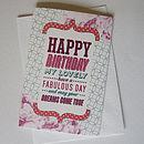 'My Lovely' Birthday Card