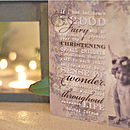 Christening Quote Card