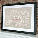 black framed print - neutral print
