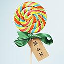 Personalised Giant Rainbow Swirly Lollipop