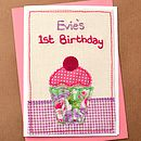 Personalised Cupcake First Birthday Card