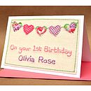 Personalised Bunting First Birthday Card