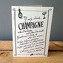 Champagne Quote Greetings Card
