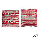 Two Knitted Scandi Chic Cushions