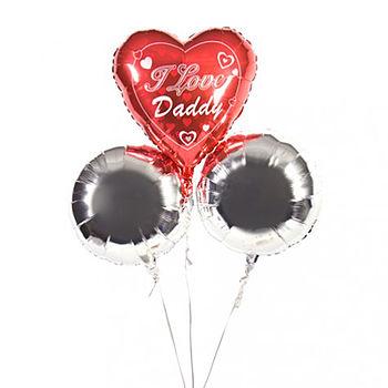 I Love Daddy Balloon Bouquet