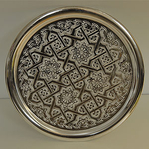 Engraved Serving Moroccan Tray - tableware