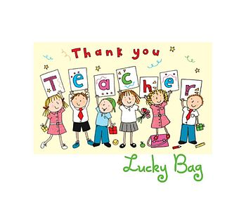 Lucky Bag Teacher Thank You Gift