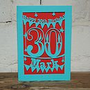 Turquoise card and bright red insert