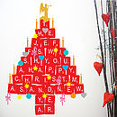 Personalised Letter Christmas Tree Sticker