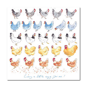 Lay A Little Egg For Me! Greetings Card