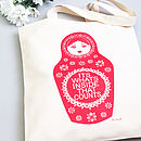 'It's What's Inside That Counts' Tote Bag