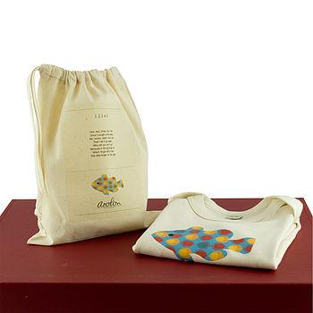 '12345' Baby Organic Gift Set