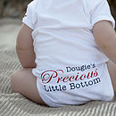Personalised Boat Baby Bodysuit