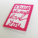 'I Will Always Love You' Notebook