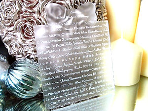 Laser Cut And Engraved Christmas Card Present - cards & wrap