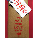 'To You, From Me X' Handmade Wrapping Paper