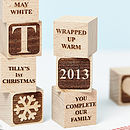 Personalised Babys First Christmas Block