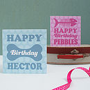 Personalised Pet Birthday Card