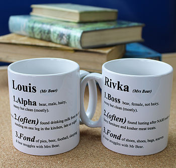 Personalised Couple Definition Mug Set